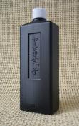 Yasutomo KY2 Sumi Ink, 2 oz, Black