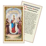 Oracion a La Santisima Virgen De Chiquinquira Tarjeta Plastificada Y Bendecida Por Su Santidad