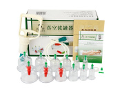 SaiDeng Hot Cupping Sets 12 Cups Slimming Vacuum Therapy Massage Acupuncture