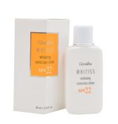Best SPF22 Sunscreen & Moisturiser,Vitamin E -Giffarine Whitiss Whitening Sunscreen Lotion SPF 22 For Face and Body.