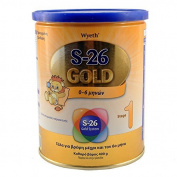 S26 Gold 1 400Gr for infants up to 6 months