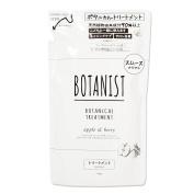 BOTANIST Botanical Hair Treatment Smooth (Refill) 440g
